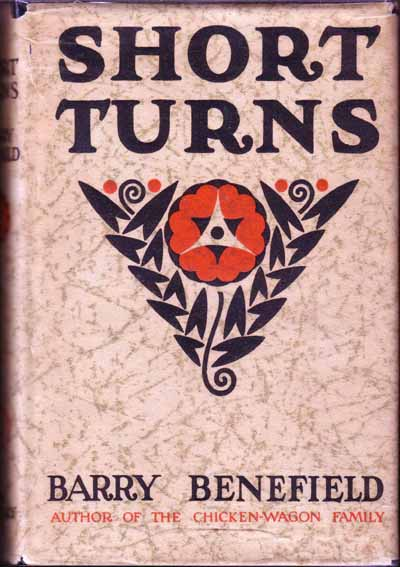 Short Turns. Barry BENEFIELD.