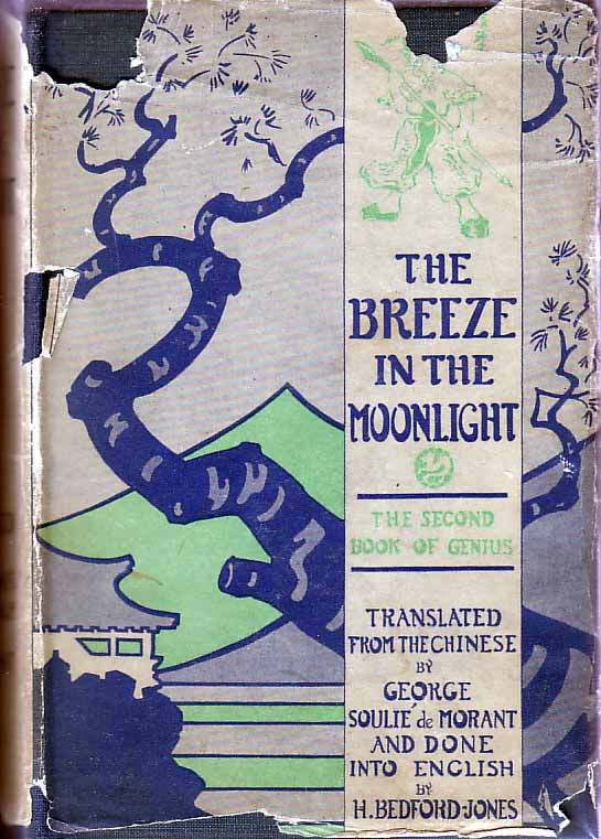 The Breeze in the Moonlight. H. BEDFORD-JONES.