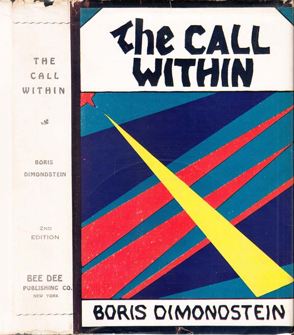 The Call Within. Boris DIMONDSTEIN, DIMONOSTEIN.