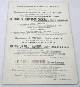 Johnston Cocktail (advertising card with cocktail recipes)