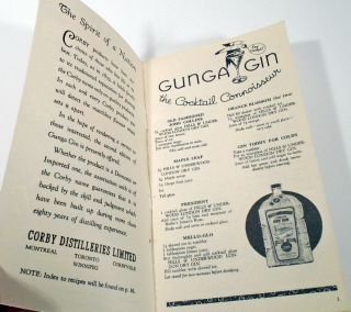 Gunga Gin, The Cocktail Connoisseur
